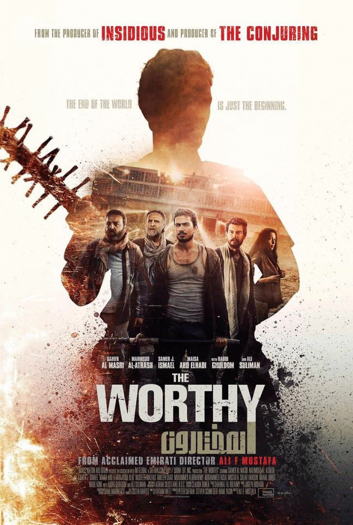 the worthy poster frankensteined