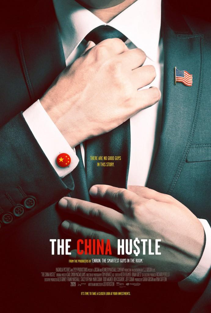 china_hustle_xlg